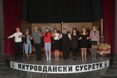 У ДУХУ ТРАДИЦИЈЕ: Митровдански сусрети у Сечњу(ФОТО)