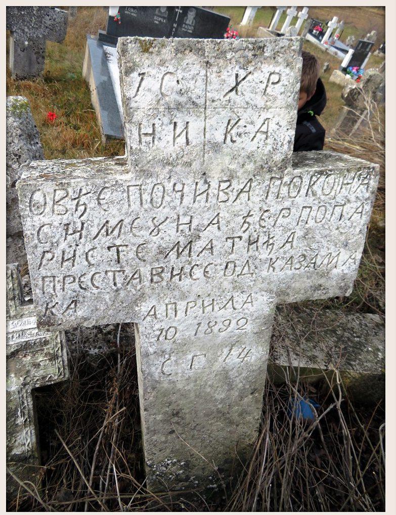 Пола миленијума ћириличке писмености Гламоча