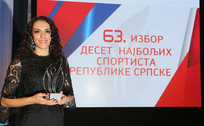 ПОНОС ГАЦКА И ХЕРЦЕГОВИНЕ: Ана Гајић најбоља спортисткиња РС