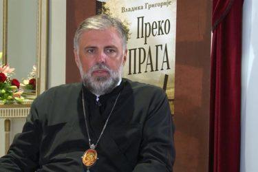 БЕОГРАД, 22. ДЕЦЕМБАР 2017. ГОДИНЕ: Сусрет са епископом Григоријем