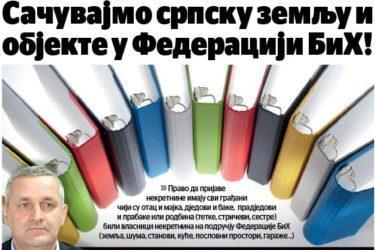 ЕКСКЛУЗИВНО: Српско коло доноси све информације у вези пројекта некретнина у Федерацији БиХ