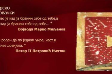 MARINKO BAJČETA: Prava istina o Crnogorsko – hercegovačkom pokretu!