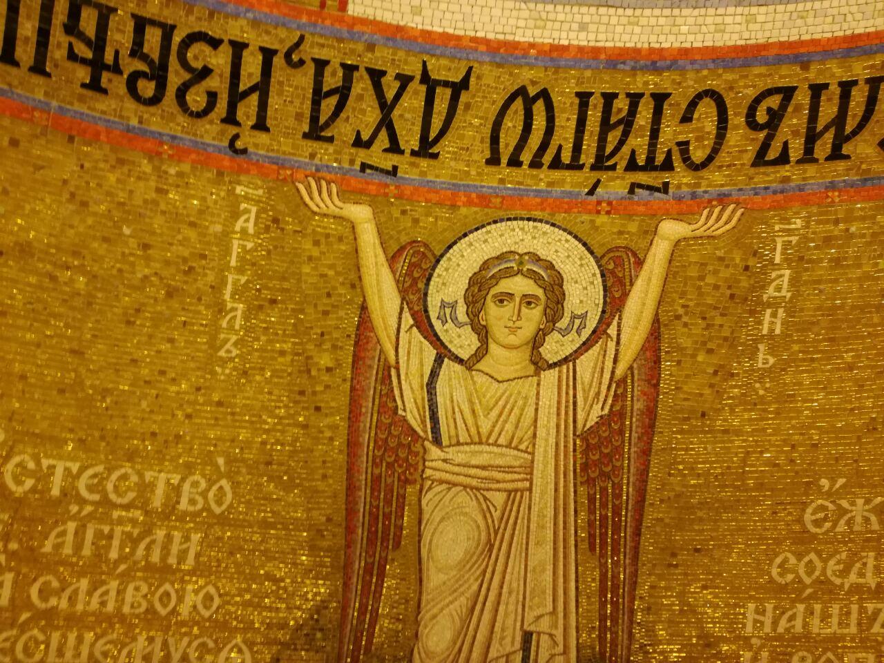 О куполи Храма, руском утицају и црквенословенском језику