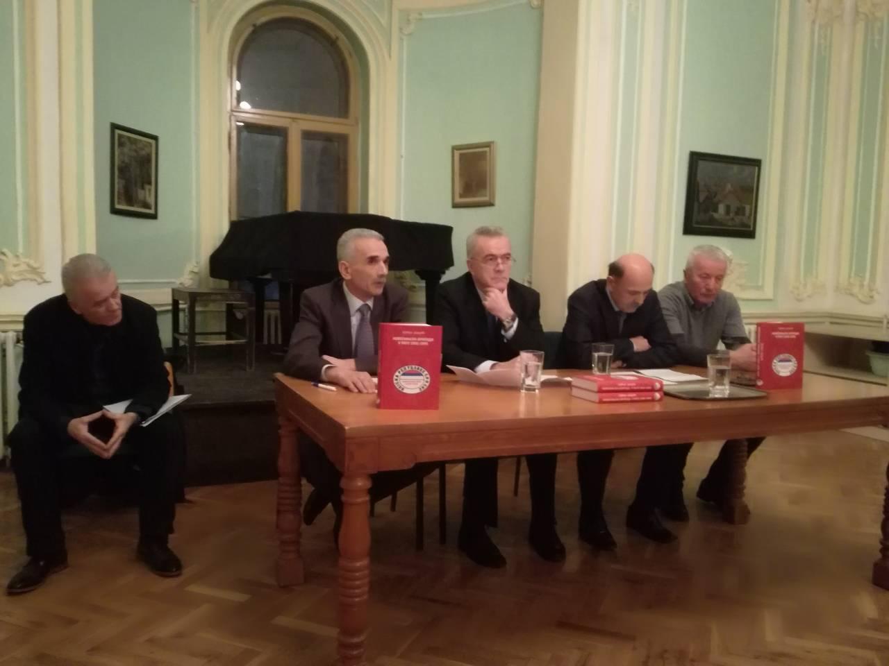 """У Суботици одржана пета промоција монографије """"Невесињска бригада"""""""