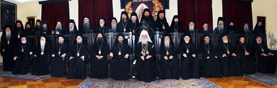 МИЈЕЊА СЕ УСТАВ СПЦ: Патријарха ће бирати две трећине владика