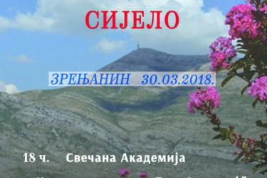 "ZRENJANIN, 30. MART 2018. GODINE: Hercegovačko veče i akademija ""U zagrljaju dva zavičaja"""