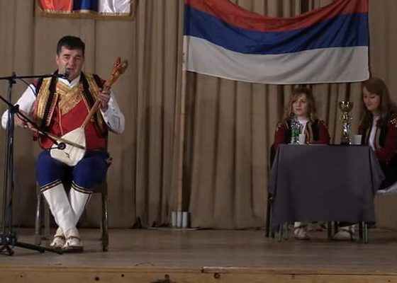 Бранко Милићевић побједник 20. Сабора гуслара Херцеговине (ВИДЕО)