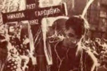 26 ГОДИНА ОД КРВАВЕ СВАДБЕ У САРАЈЕВУ: 1. марта 1992. исламски екстремисти убили српског свата