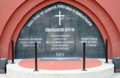 САРАЈЕВСКИ ПРИНЦИП: Град у коме су Срби најскупље платили своју слободу