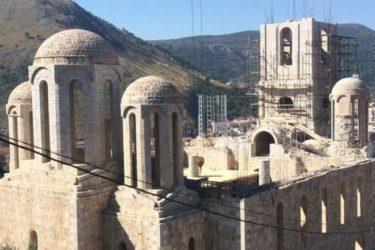 МОСТАРСКИ ПАРОХ КРУЉ: За завршетак Саборне цркве потребно још 8 милиона марака