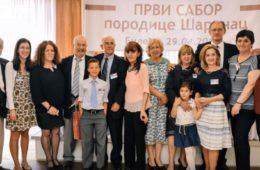 НЕ ЗАБОРАВЉАЈУ КОРИЈЕНЕ: У Билећи одржан први сабор породице Шаренац