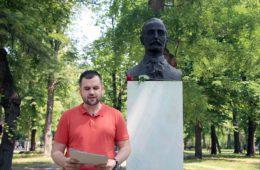 ПОМАЖЕ БОГ НАРОДЕ МОЈ: Послушајте радио-емисију посвећену Алекси Шантићу
