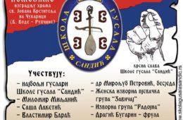 """БЕОГРАД, 24. МАЈ 2018: Вече гусала """"Бисерје са изворишта"""""""
