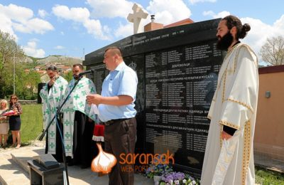 Свијеће и цвијеће за 383 српске жртве из Коњица