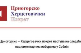 """BORE SE ZA """"UGROŽENI IDENTITET"""" U SRBIJI: Samozvani CH pokret i zvanično postaje stranka"""