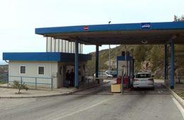 НАЈАВЉЕНЕ ОБУСТАВЕ САОБРАЋАЈА: Почели радови на граничном прелазу Горњи Бргат