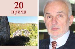 БЕОГРАД, 07. ЈУН 2018. ГОДИНЕ: Промоција књиге прича Јова Вуковића