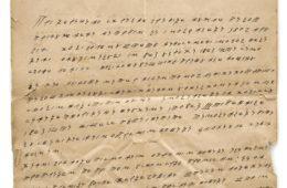 НЕВЕСИЊКА КОЈА ЈЕ ПИСАЛА ЦАРУ:Бегзада, посљедња беговица Херцеговине