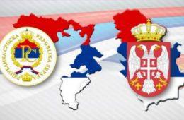 БЕОГРАД, 2. ЈУЛ 2018. ГОДИНЕ: Република Српска и Србија у промењеним геополитичким приликама