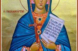СВЕТА ЈЕФИМИЈА ХАЛКИДОНСКА: Дјевојка која је пострадала због живог Православља