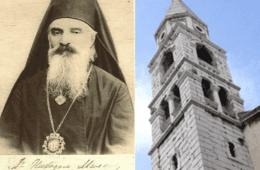 ВЛАДИКА НИКОДИМ МИЛАШ: Косовска катастрофа судбоносна за православну цркву у Далмацији