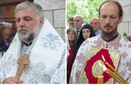 Најава устоличења Епископа у Херцеговини и Њемачкој