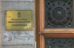 БРАВО ЗА МИНИСТРА КУЛТУРЕ: Ћирилица постаје обавезно писмо у Србији