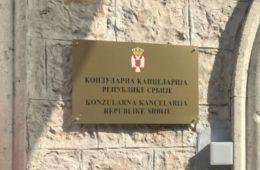 КОНЗУЛАРНА КАНЦЕЛАРИЈА СРБИЈЕ: Желимо да створимо услове за останак младих у Херцеговини