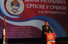 ОТВОРЕНИ ДАНИ РС У СРБИЈИ: Окупљени око свете ријечи – слобода (ФОТО)