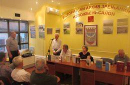 ДАНИ СРПСКЕ У СРБИЈИ: Гачани се представили у Зрењанину