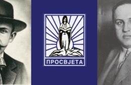 Ћоровићеви сусрети - званичан програм и учесници