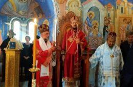 ПРВА АРХИЈЕРЕЈСКА ЛИТУРГИЈА ВЛАДИКЕ ДИМИТРИЈА: Крстовдан у Петропавловом манастиру
