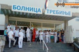 Дио здравствених радника затражио веће плате, из управа одговор – штрајк незаконит и политички мотивисан