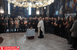 БЕОГРАД, 3. НОВЕМБАР 2018. ГОДИНЕ: Помен страдалим херојима Митровданских офанзива