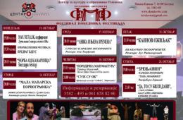 ПРОГРАМ ФЕСТИВАЛА ПОБЕДНИКА ФЕСТИВАЛА: Раковица домаћин најбољих позоришних представа у Србији