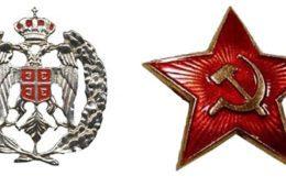 ПОГЛЕД НА ХЕРЦЕГОВИНУ: О геостратешком уравнотеживању српске националне и државне политике