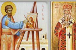 Данас је Свети Лука и Свети Петар Цетињски