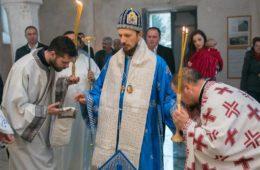 Владика Димитрије први пут служио литургију у Љубињу