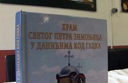 """Гацко: Промовисана књига """"Храм Светог Петра Зимоњића"""""""