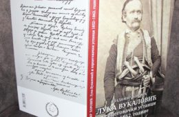 У ПРОДАЈИ: Књига Лука Вукаловић и херцеговачки устанци 1852-1862. године