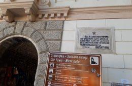 STOP PODJELAMA: Udruženje boraca JVuO Trebinje organizuje protestni skup