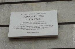 У Женеви свечано откривена спомен-плоча Јовану Дучићу
