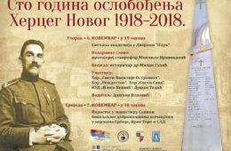 ХЕРЦЕГ НОВИ, 6.НОВЕМБАР 2018. ГОДИНЕ: Свечана академија поводом стогодишњице ослобођења