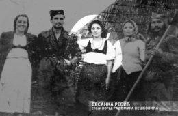 ЖИВОТ НА КОЉЕНИМА: Десанку Ребић због јатаковања четницима, ОЗНА тукла по табанима