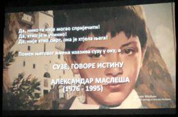 СУЗЕ ГОВОРЕ ИСТИНУ: Филм о Александру Маслеши добио специјалну награду на фестивалу у Београду