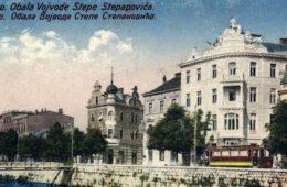 DONESOSTE SLOBODU ONĐE GDJE JE DO SADA NIJE BILO: Govor Vasilja Grđića povodom ulaska srpske oslobodilačke vojske u Sarajevo 1918.