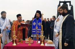 Владика Димитрије освештао темеље храма у Ортијешу
