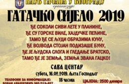 БЕОГРАД, 16. ФЕБРУАР 2019. ГОДИНЕ: Почела продаја карата за 9. Гатачко сијело
