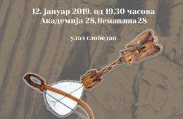 """БЕОГРАД, 12. ЈАНУАР 2019. ГОДИНЕ: Академија """"У част гусала"""""""