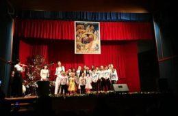 Божићни концерт у Чапљини